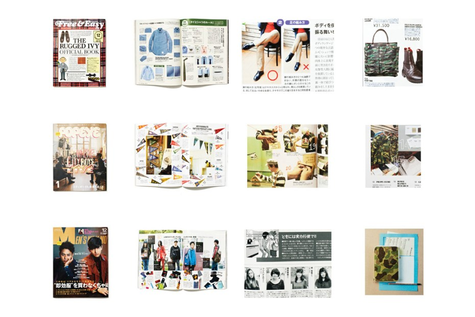 Image of T Magazine: An Irreverent Guide to Japanese Men's Magazines