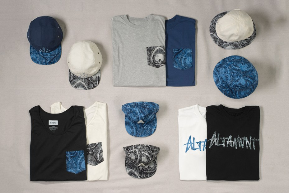 Image of Altamont 2013 Peacock Collection