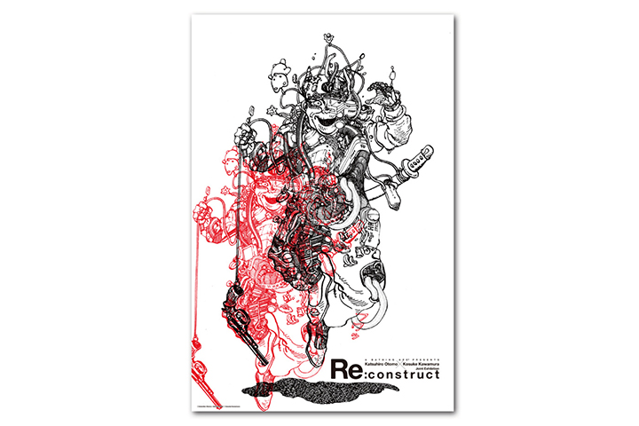 "Image of Katsuhiro Otomo x Kosuke Kawamura x A Bathing Ape 2013 ""Re:construct"" Collection"