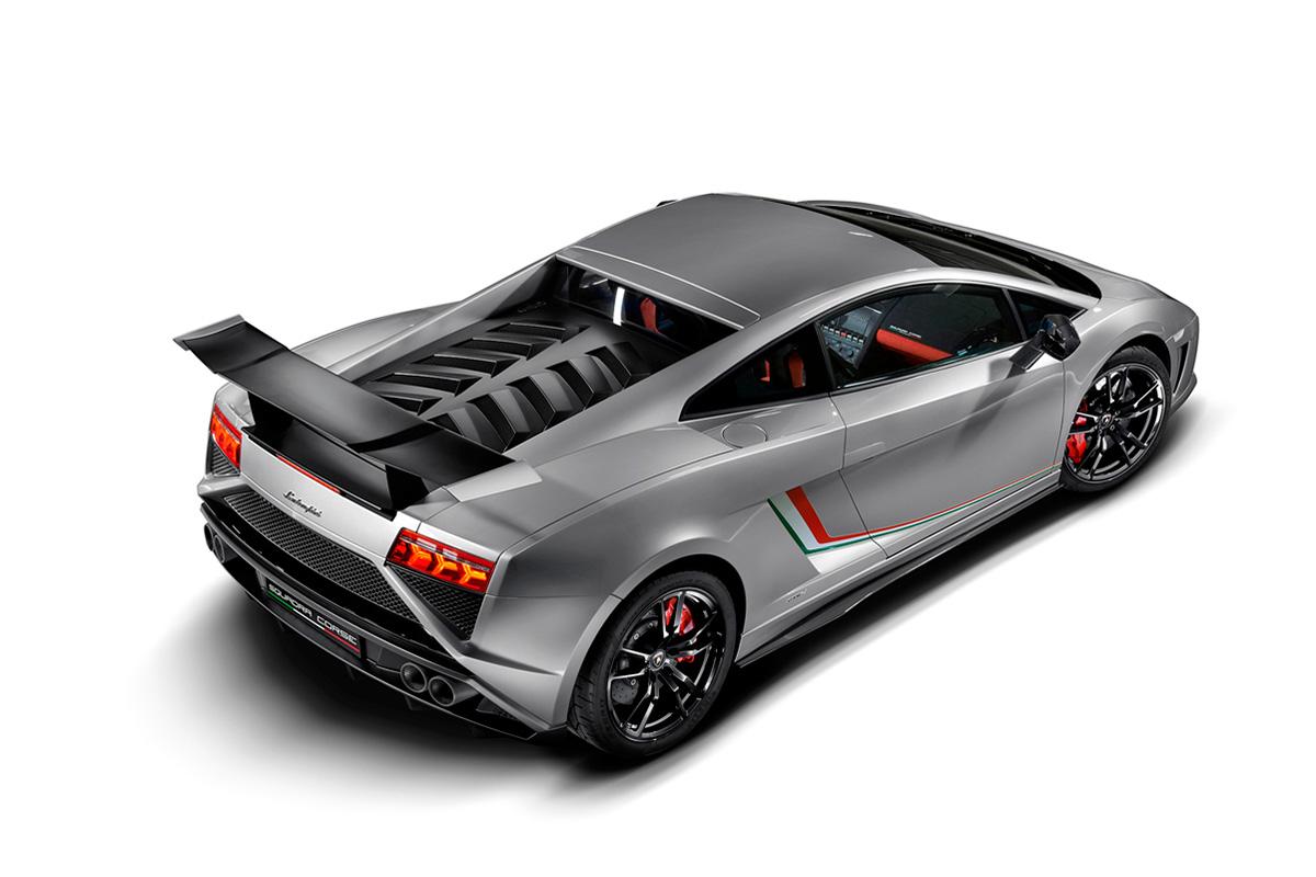 Image of Lamborghini Gallardo LP 570-4 Squadra Corse