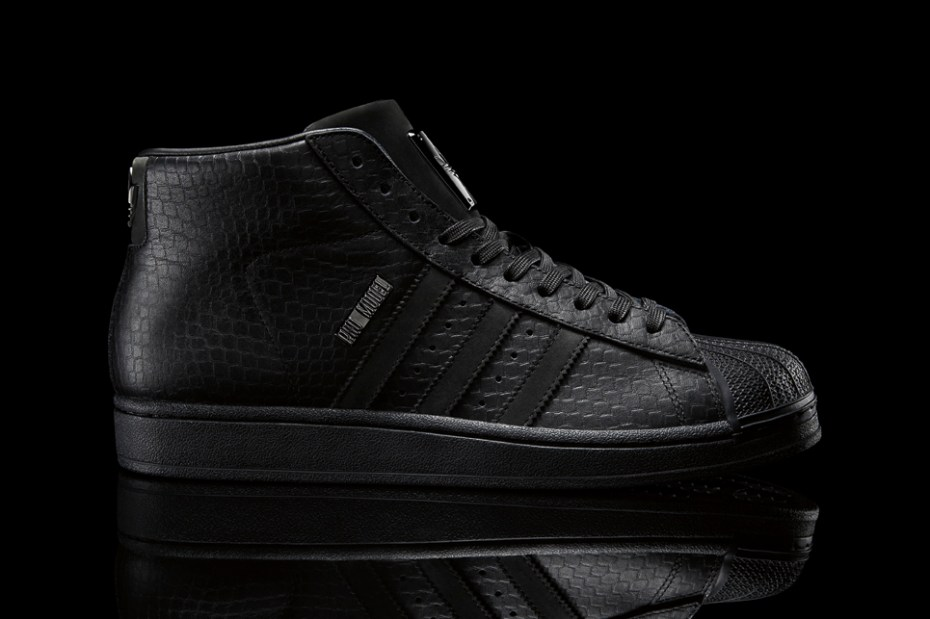 "Image of Big Sean x adidas Originals Pro Model II ""Hall of Fame"""