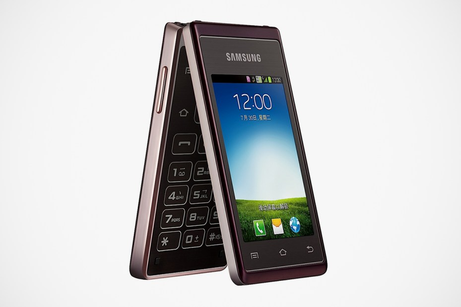 Image of Samsung Hennessy