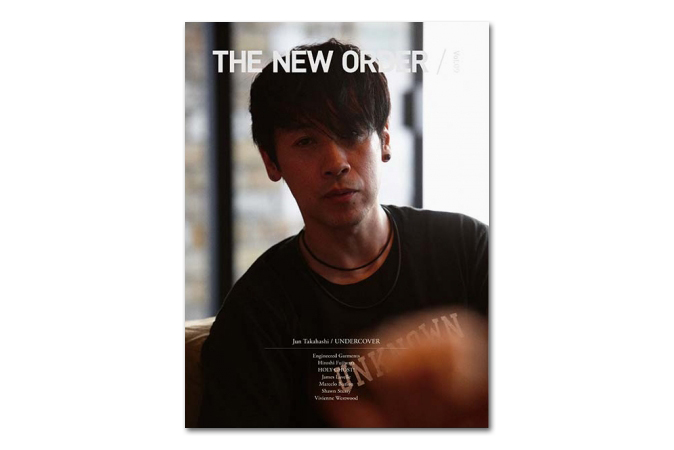 Image of THE NEW ORDER Vol. 09 featuring Jun Takahashi