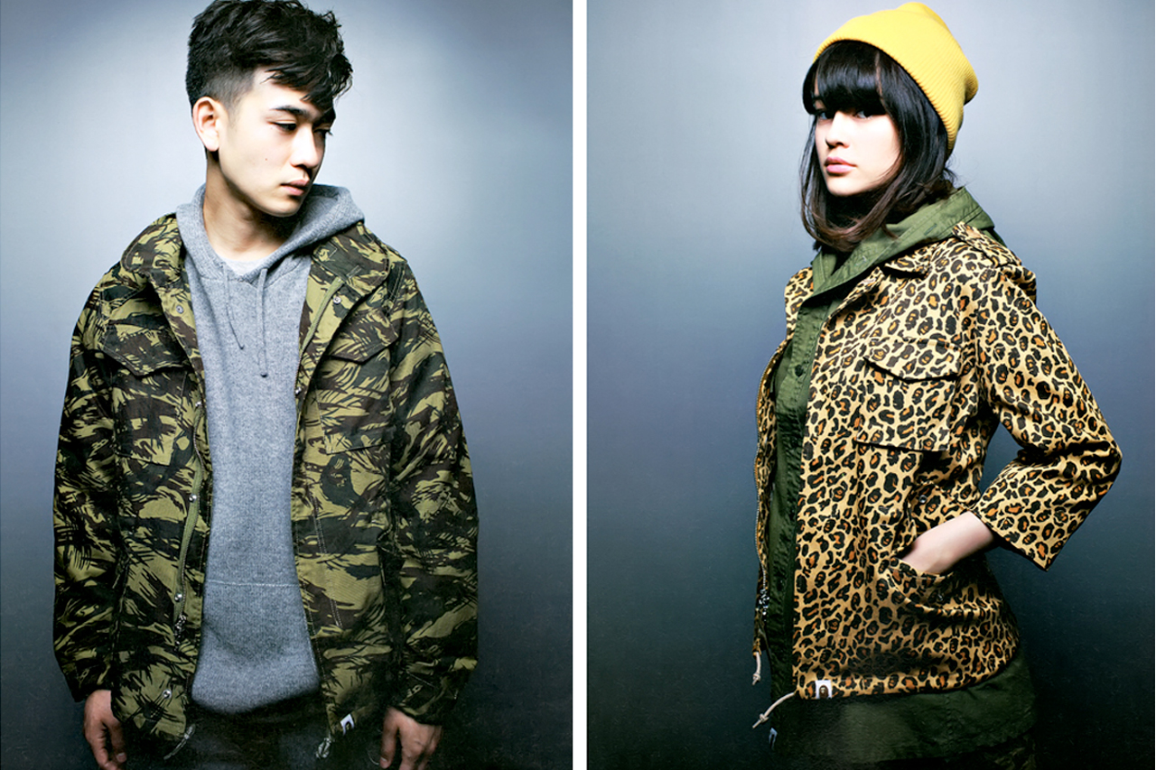 Image of A Bathing Ape 2013 Fall/Winter e-MOOK Lookbook