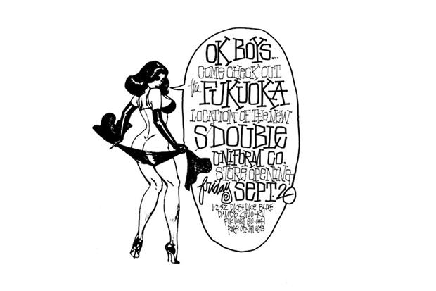 Image of S/DOUBLE FUKUOKA Store Opening