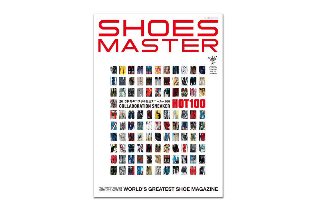 Image of SHOES MASTER Vol. 20