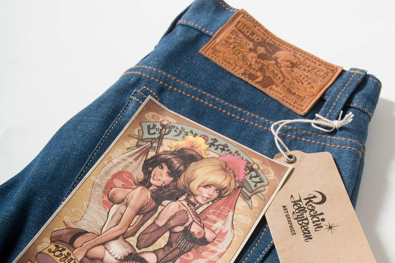Image of Big John x Rockin' Jelly Bean x Naked & Famous Denim 2013 Jeans