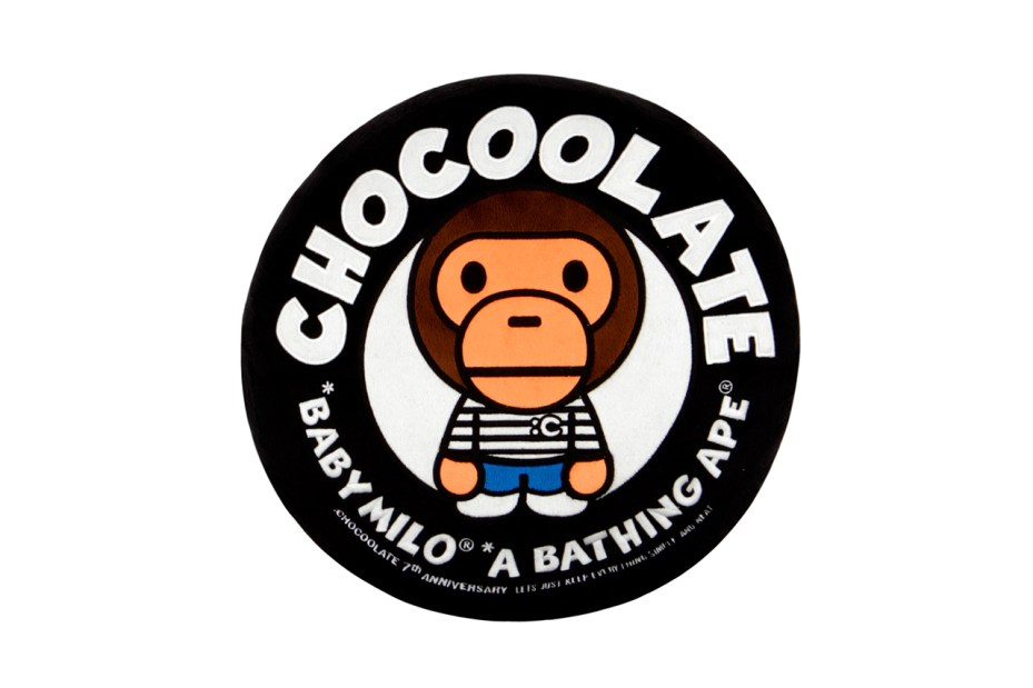 :CHOCOOLATE x BABY MILO®