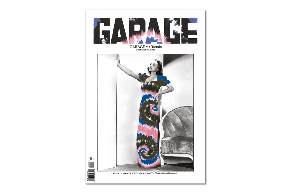 Image of GARAGE Magazine Issue 5 - Russian Issue