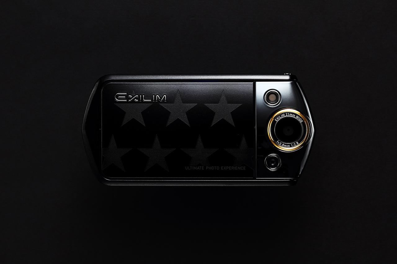 Image of PHANTACi x WHIZ x Casio Exilim PHWIZ EX-TR 15