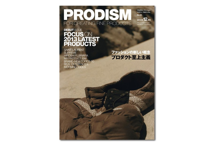 Image of PRODISM Magazine Debut Issue