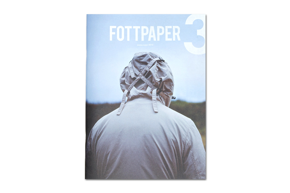 Image of FOTTPAPER 2013 Fall/Winter Issue
