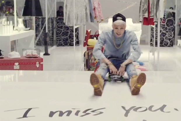 "G-Dragon ""니가 뭔데 (WHO YOU?)"" Music Video 