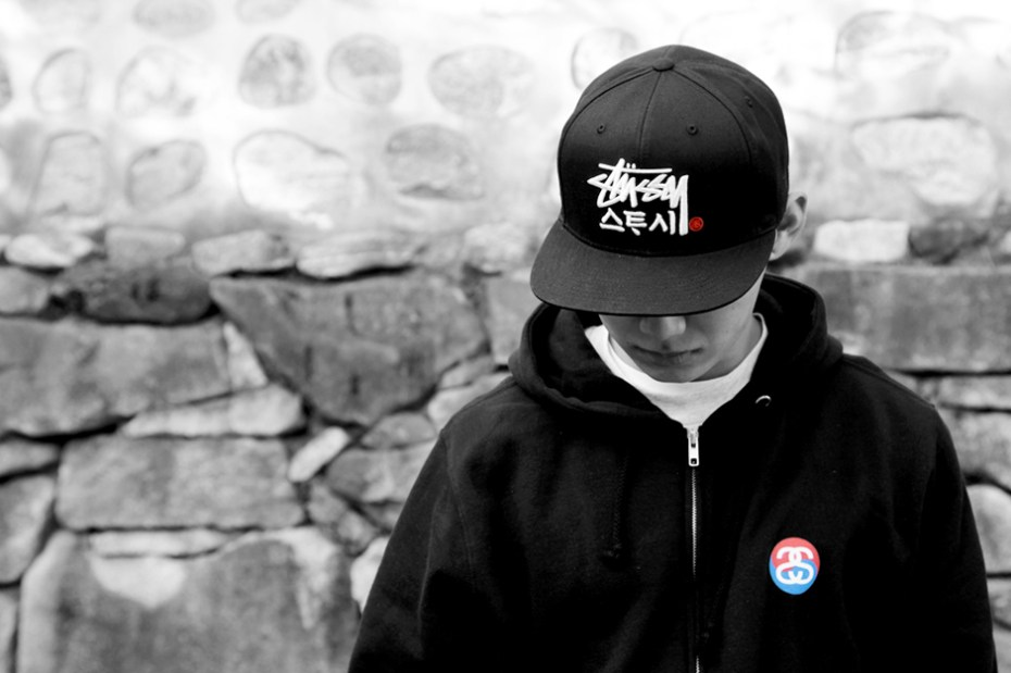 Image of Stussy Korea Seoul Lock Up Snapback