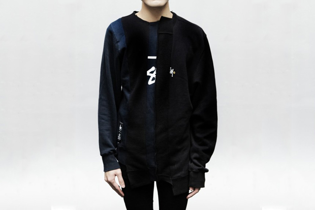 Image of Stussy x SHOWstudio Displacement Collection