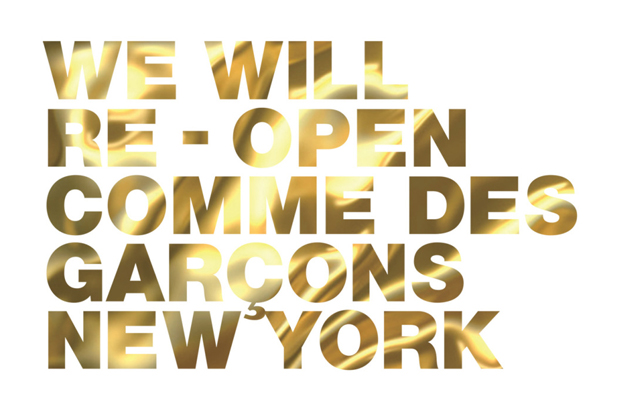 Image of COMME des GARÇONS New York to Reopen