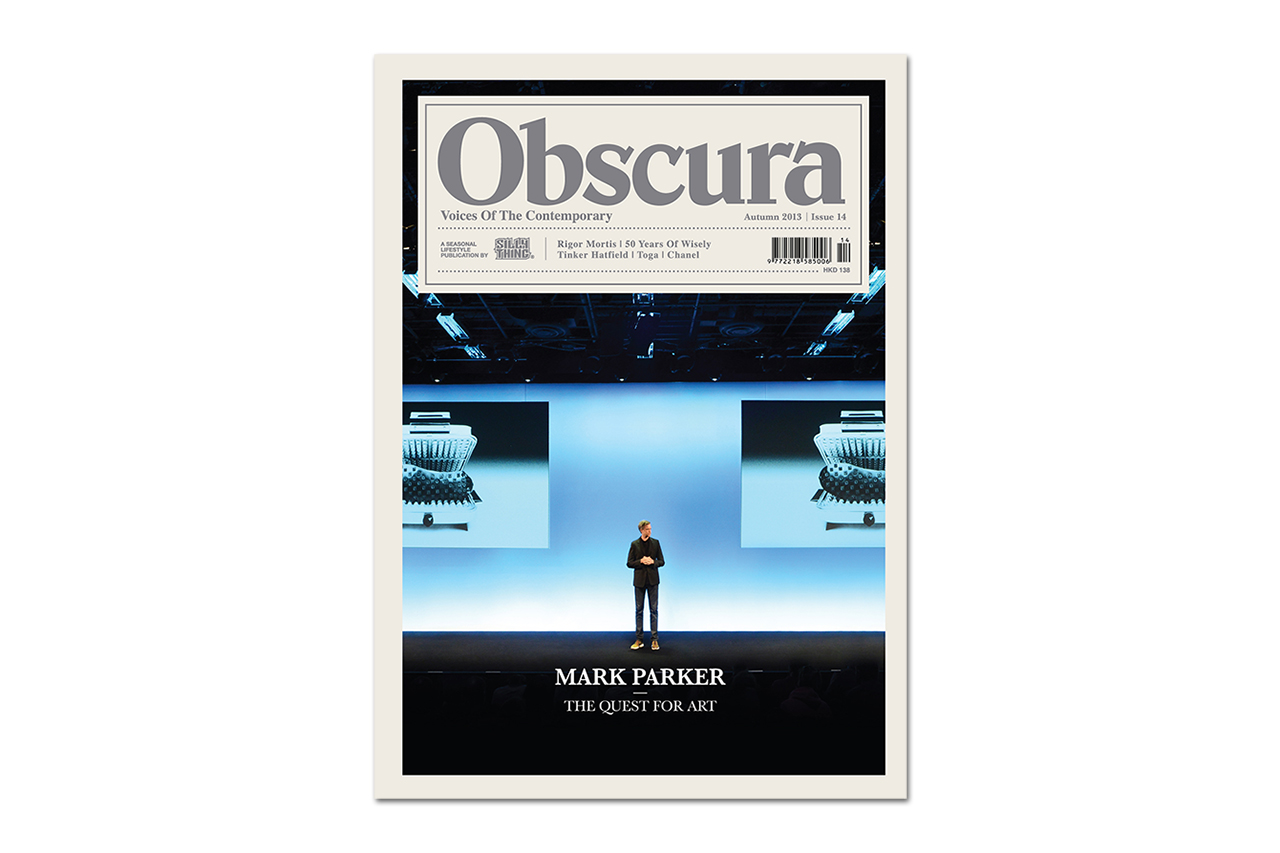 Image of Obscura Magazine 2013 Fall Issue 14