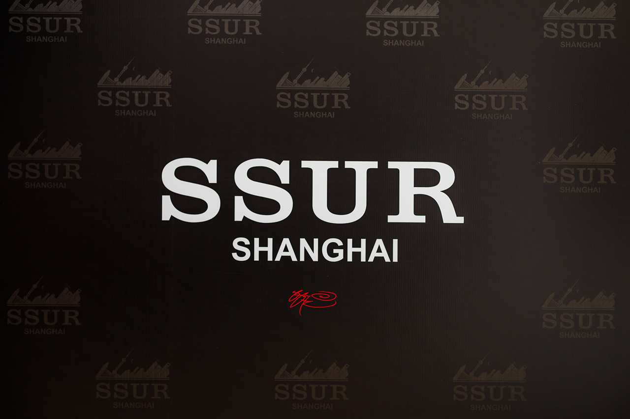 Image of SSUR Shanghai Grand Opening