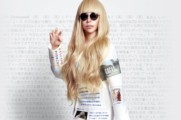 "Image of Yahoo! Japan Creates Interactive ""GAGADOLL"" Lady Gaga Fanpage"