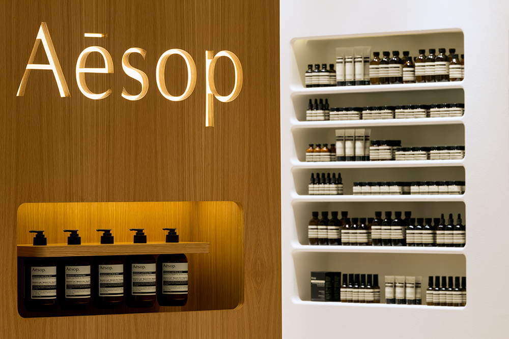 Image of Aesop Elements
