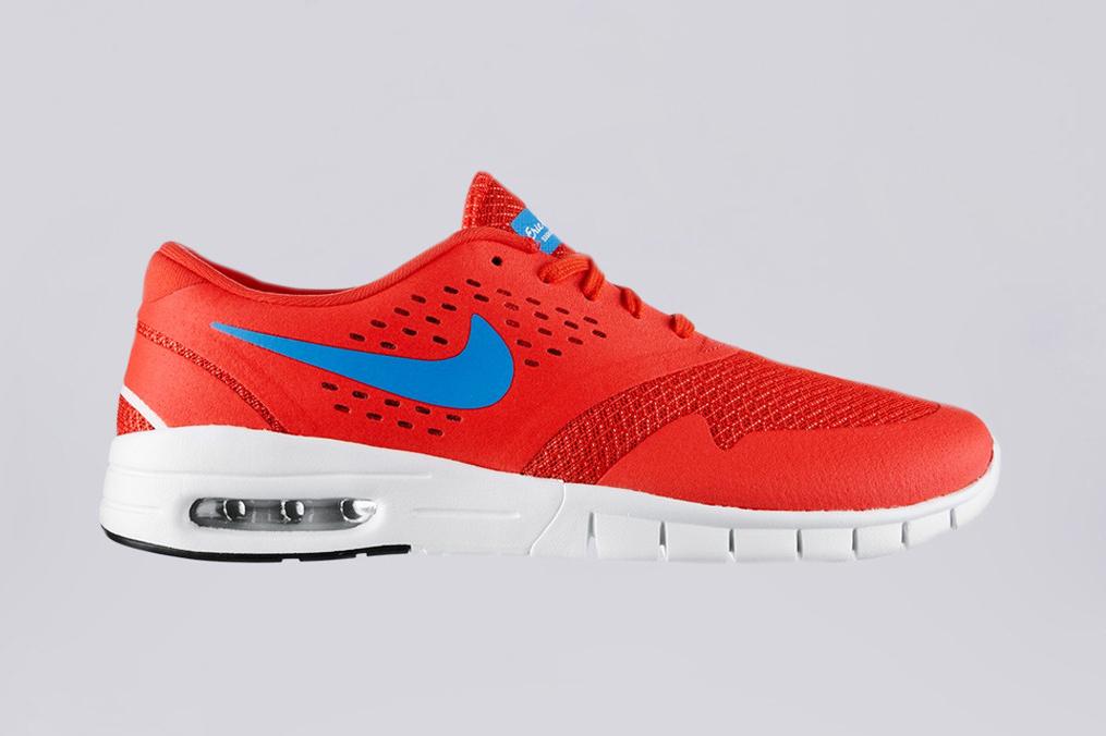 "Image of Nike SB Eric Koston 2 Max ""Light Crimson"""