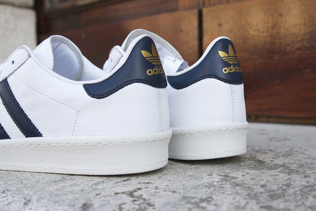 Image of adidas Originals 2014 Spring Abdul-Jabbar Low