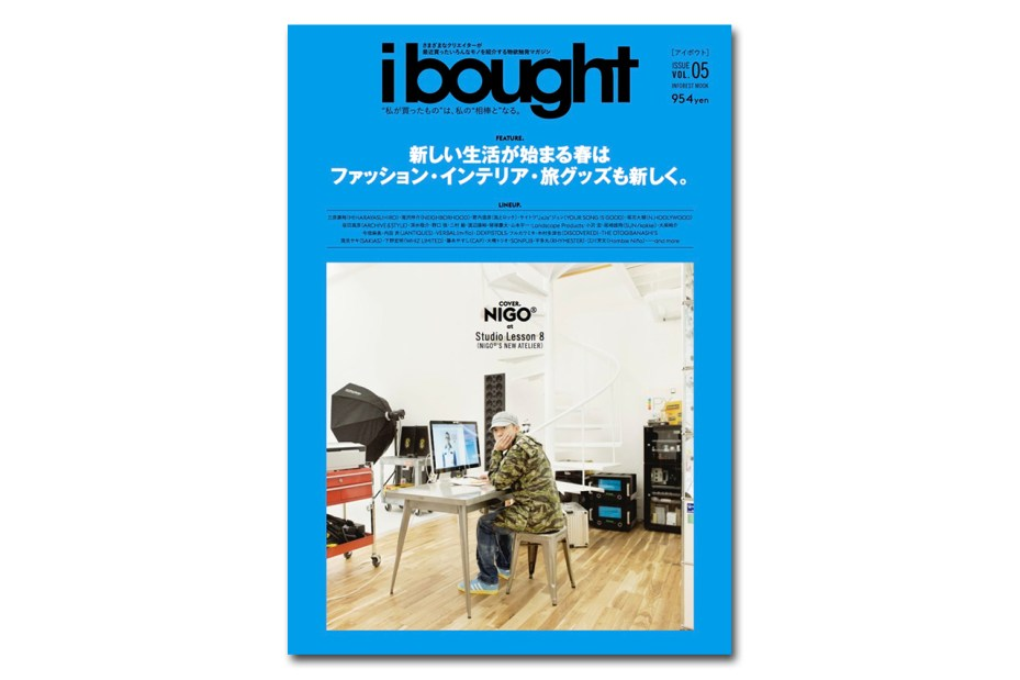 Image of ibought Vol.5 featuring NIGO