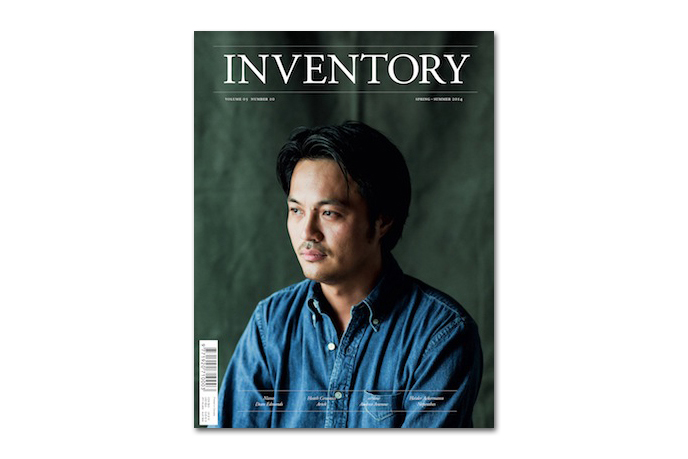 Image of Inventory Magazine Issue 10