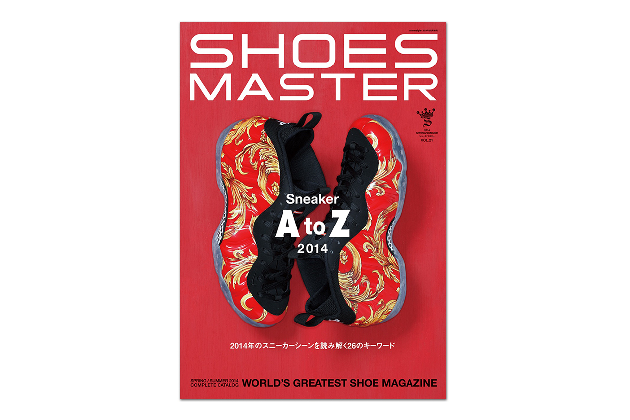 Image of SHOES MASTER Vol. 21