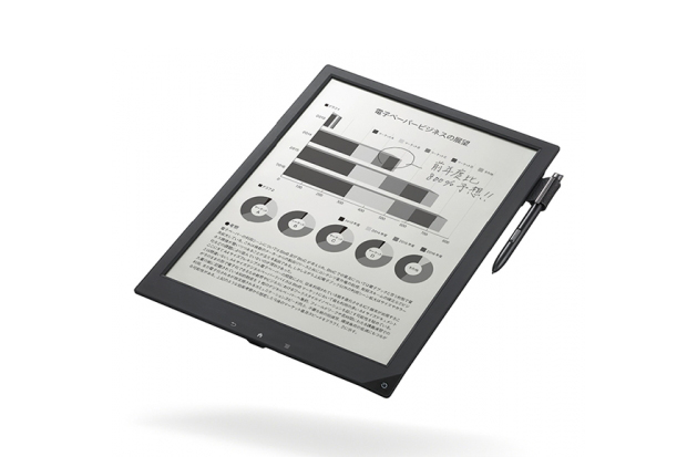 Image of Sony 13-Inch Digital Paper