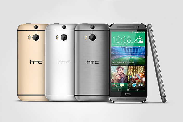 Image of The New HTC One