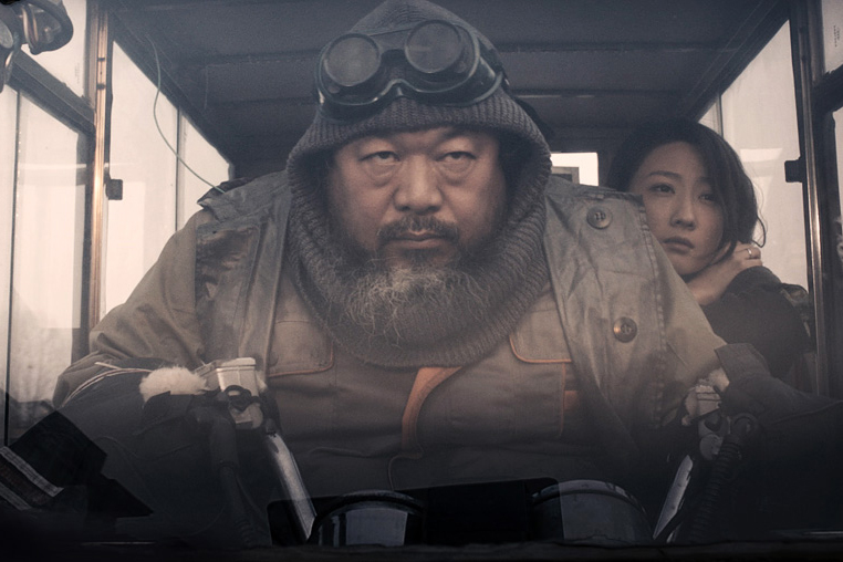 Image of Ai Weiwei to Star In Kickstarter-Funded Science-Fiction Film 'The Sand Storm'