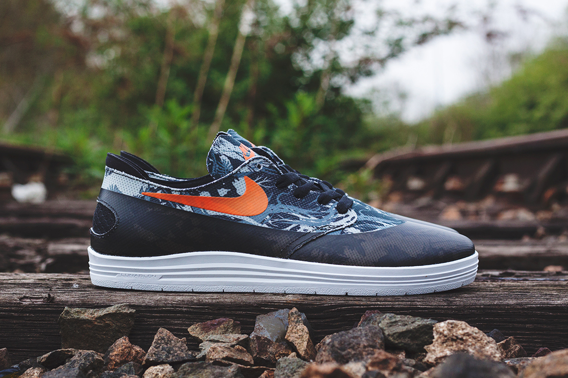 "Image of Nike SB Lunar One Shot ""World Cup"""