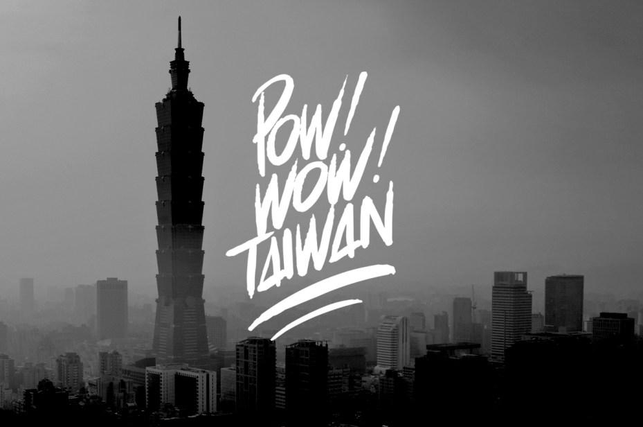 Image of POW! WOW! Taiwan 2014