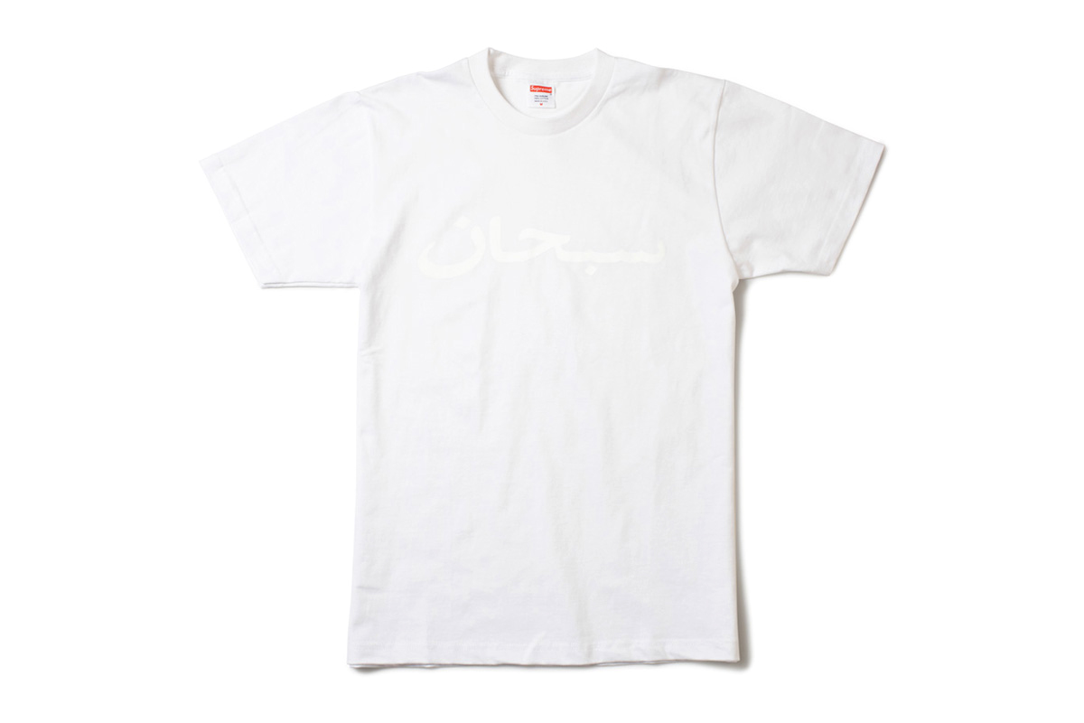 "Image of Supreme ""White Arabic Logo"" T-Shirt for the POOL Aoyama"