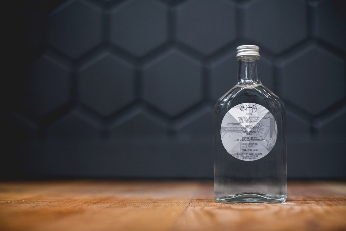 Image of How and Nosm x Yardbird Limited Edition Sake Bottle