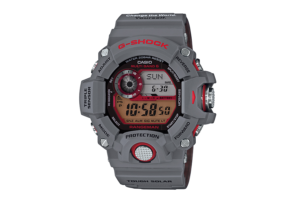 Image of G-Shock 2014 June Collection
