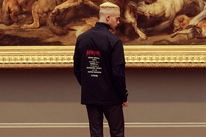 """Image of Heron Preston x SHOWstudio """"Death On A Pale Horse"""" T-Shirt"""