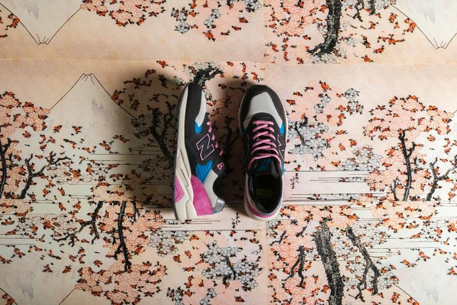 "Image of New Balance MRT580 ""Japan"" Pack"