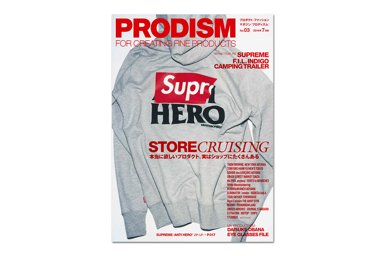 Image of PRODISM Magazine Vol. 3