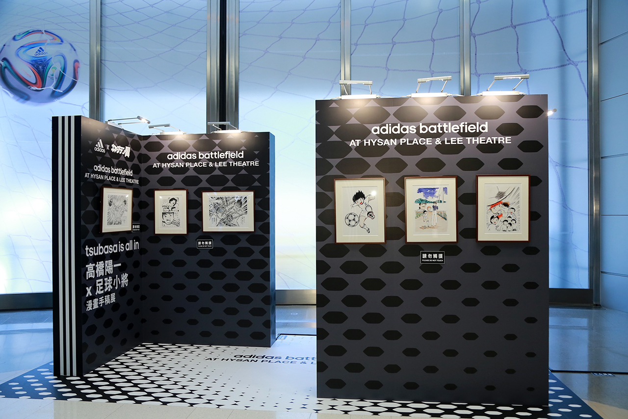"Image of Captain Tsubasa x adidas ""Battlefield"" Exhibition Recap"