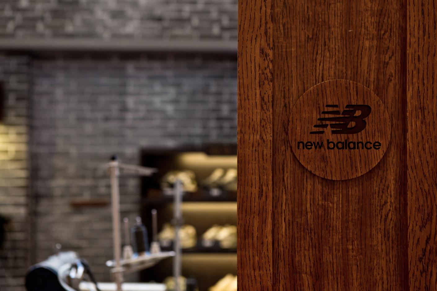 Image of New Balance Craftsmanship Hong Kong Exhibition Recap