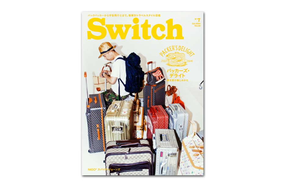 "Image of Switch Vol.32 No.7 ""Packers Delight"" featuring NIGO"