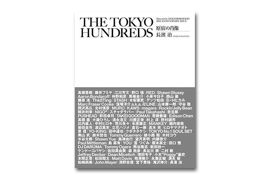 Image of The Tokyo Hundreds Directed by NEIGHBORHOOD 20th Anniversary Issue