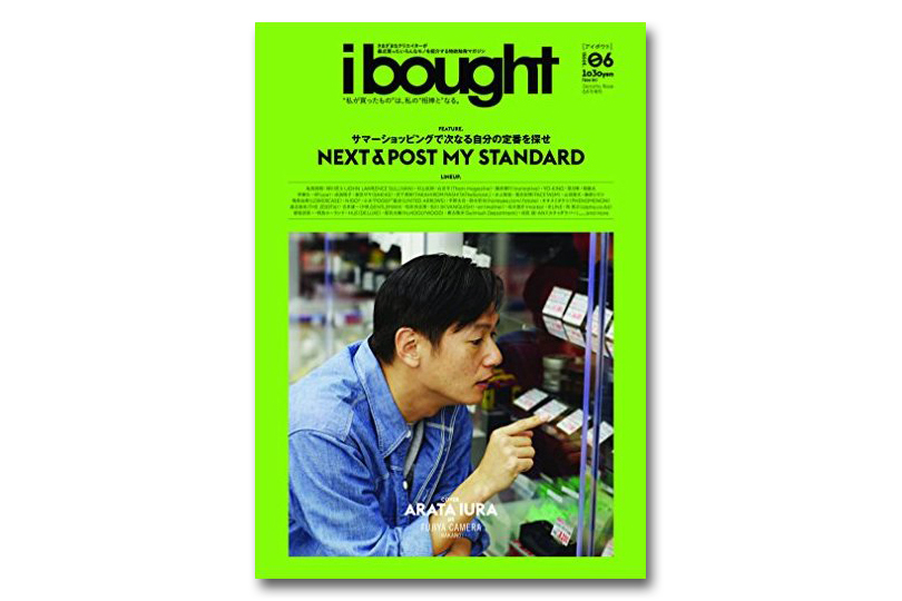 Image of ibought Vol. 06