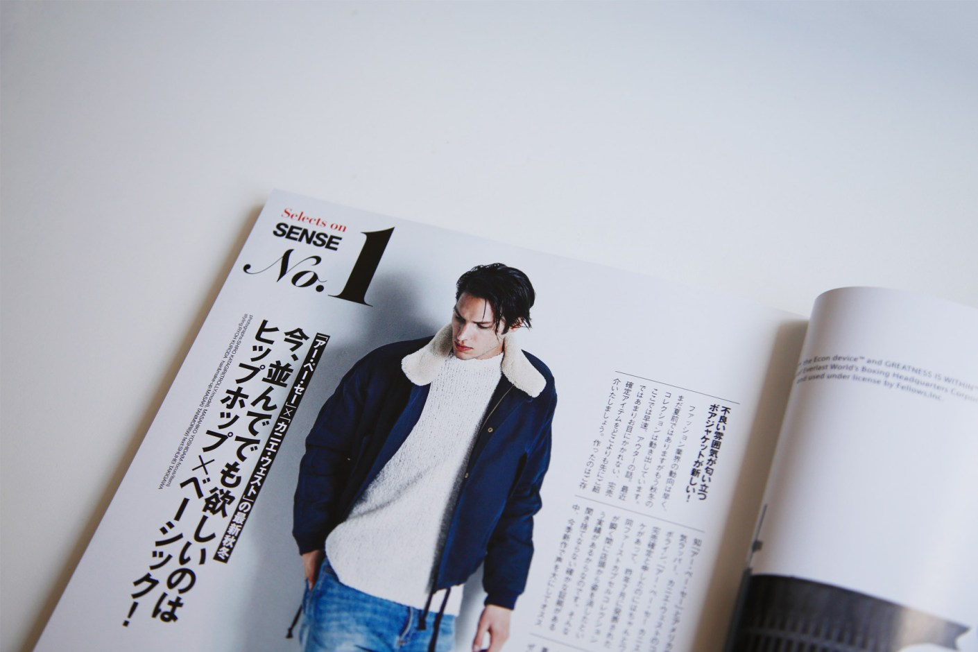 Image of SENSE August 2014 Issue