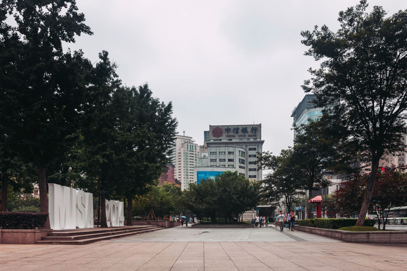 Image of The HYPEBEAST City Guide to Shanghai
