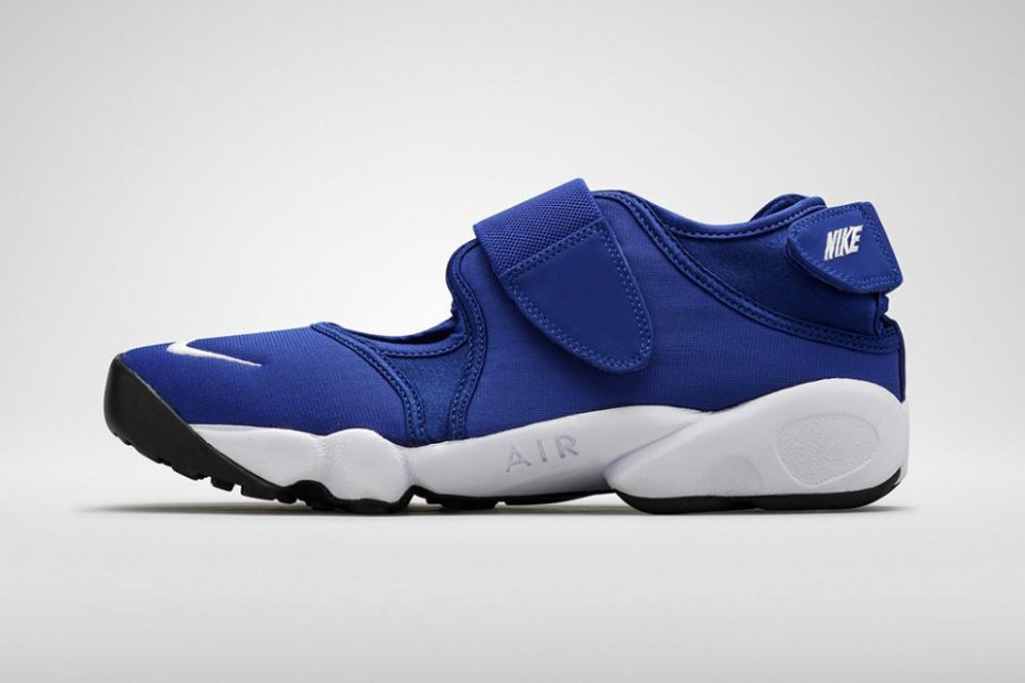 "Image of Nike Air Rift MTR ""Hyper Blue"""