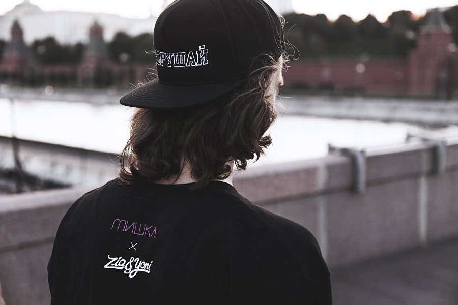Image of ZIQ & YONI x MISHKA 2014 Collection