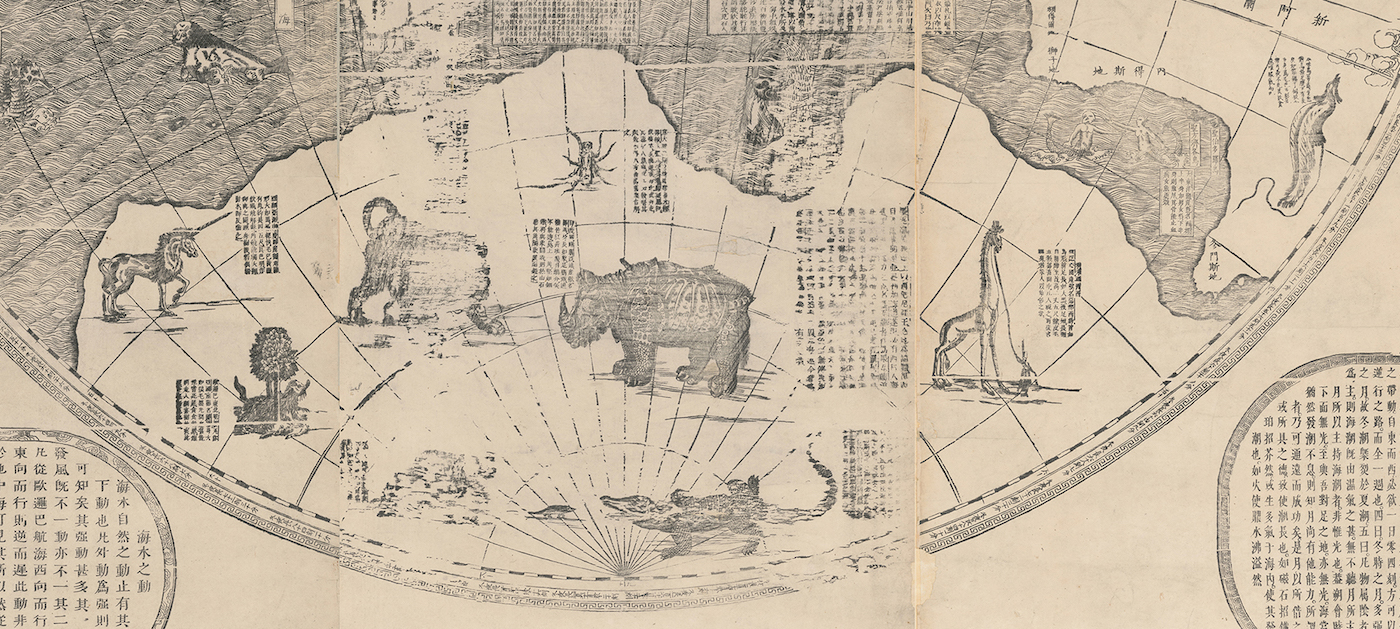 Chinese Geography Charting Chinese History With 17th Century Jesuit World Maps